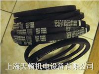 SPB2860LW防靜電三角帶總代理 SPB2860LW