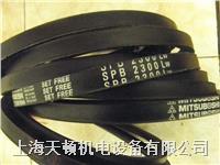 SPB3150LW日本MBL三角带代理商 SPB3150LW