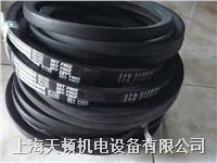 供應SPB9010/5V3550LW耐高溫皮帶 SPB9010/5V3550LW