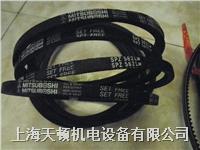 SPZ487LW進口三角帶代理商 SPZ487LW