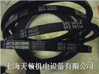 SPZ512LW進口三角帶價格 SPZ512LW