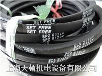 銷售SPZ587LW空調機皮帶 SPZ587LW