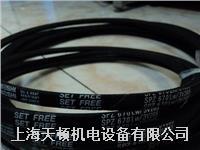進口SPZ710LW/3V280日本三星三角帶 SPZ710LW/3V280