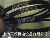進口SPZ837LW日本MBL三角帶 SPZ837LW