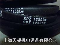 SPZ3100LW日本MBL三角帶 SPZ3100LW