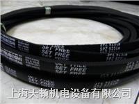 SPZ3550LW/3V1400型日本三星風機皮帶 SPZ3550LW/3V1400