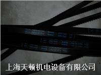 大量供應進口XPA1007帶齒三角帶 XPA1007