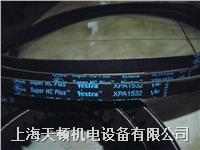 供應進口XPA1180帶齒三角帶 XPA1180