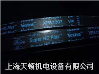 供應進口XPA1407帶齒三角帶 XPA140