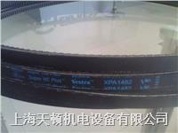 XPA1650美國蓋茨空壓機皮帶 XPA1650