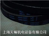 供應進口XPA1750帶齒三角帶 XPA1750