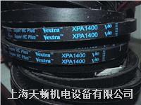 供應進口XPA1800蓋茨帶齒三角帶 XPA1800