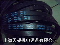 供應進口XPA1850美國蓋茨帶齒三角帶 XPA1850