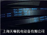 供應進口XPA2182帶齒三角帶 XPA2182