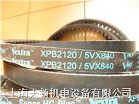 供應XPB1130/5VX450帶齒三角帶 XPB1130/5VX450