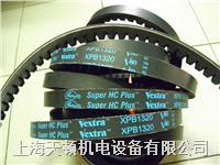 XPB1340/5VX530美國蓋茨帶齒三角 XPB1340/5VX530