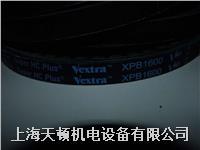 XPB2350/5VX930蓋茨帶齒三角帶 XPB2350/5VX930