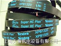 供應進口XPB2380美國蓋茨帶齒三角帶 XPB2380