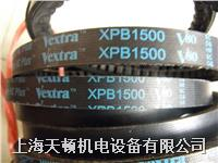 XPB3750美國蓋茨帶齒三角帶 XPB3750