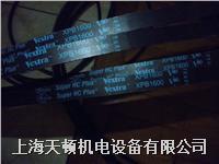 供應進口XPB4750美國蓋茨空壓機皮帶 XPB4750