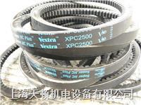 供應進口美國蓋茨XPC2800空壓機皮帶 XPC2800