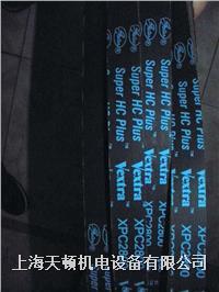 XPC3350美國蓋茨帶齒三角帶 XPC3350