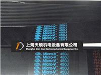 290PJ橡胶多楔带供应 290PJ