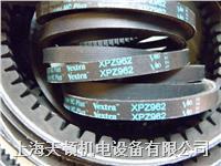 上海大量供應進口帶齒三角帶/XPZ2280/3VX900 XPZ2280/3VX900