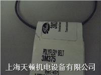 供應進口3M190蓋茨廣角帶傳動工業皮帶 3M190