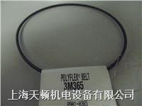 上海供應進口3M515廣角帶 3M515
