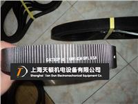 5/11M800SPL進口冷卻塔專用皮帶 5/11M800SPL