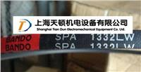 BANDO阪东SPA三角带 SPA