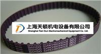 XL型(5.080mm)齿节距BANDO阪东同步带 XL型