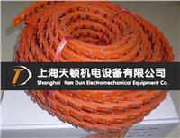 供应芬纳耐高温活络带、爬坡活络带、特殊活络三角带 A型活络带、B型活络带、C型活络带