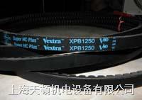 XPB1460/5VX580美國蓋茨帶齒三角帶/耐高溫皮帶/空壓機皮帶 XPB1460/5VX580