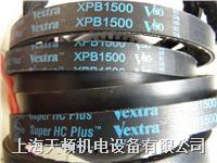 進口帶齒三角帶/耐高溫皮帶XPB1510/5VX600 XPB1510/5VX600