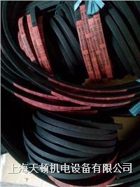 5V750进口原装三星红标三角带防油楔形带5V750 5V750