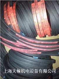 5V1700供應原裝進口日本三星紅標三角帶5V1700 5V1700
