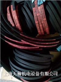 5V2800供應原裝進口日本三星紅標三角帶5V2800 5V2800