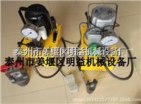 分离式电动液压钳,16-300平方全套模具液压钳FDY-300CD,线缆剪,整体式,分体式