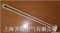 SRY2普通型管状电加热元件