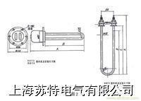 SRY6-5型护套型电加热器