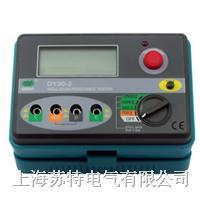 DY30-2(2500V) 数字式绝缘电阻测试仪