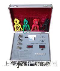 接地线成组直流电阻测试仪BC2540