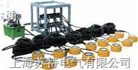DYG大吨位同步千斤顶代理商  DYG