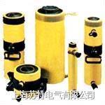 RR双动式千斤顶生产商  RR