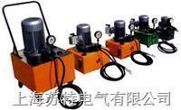 特价销售YLQ超高压电动千斤顶  YLQ超高压电动千斤顶