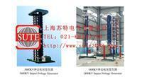 HYCJ2400型冲击电压发生器 HYCJ2400型