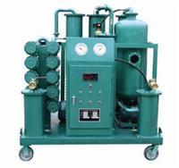 ZY系列进口真空濾油機