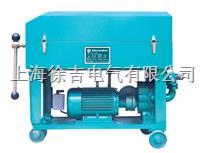 LY系列压力式板框滤油机 LY系列